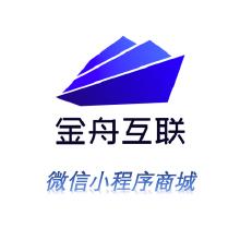 威客服务:[117499] 微信小程序商城|小程序开发/公众号开发/h5开发