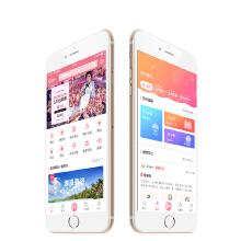 婚礼酱App