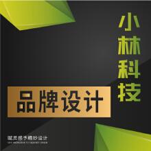 威客服务:[118587] logo设计原创企业公司品牌标志字体VI图标门头设计制作满意为止