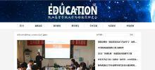 陕西高等学校大学外语教学研究会 学校网站开发 有审核权限等功能