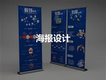 威客服务:[115916] 海报设计
