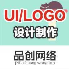 威客服务:[118713] 【定制】UI设计/LOGO制作