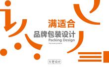 婴童用品包装设计系列