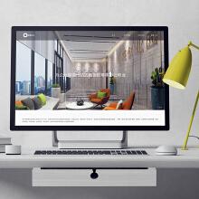 网站/UI设计