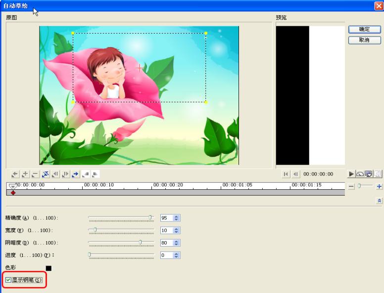 会声会影素材大全,轻轻松松做动画视频、电子画册