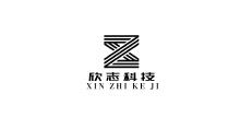 欣志科技logo设计