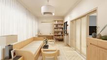 日式设计风格