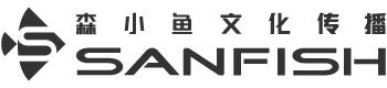 森小鱼文化传播(深圳)有限公司