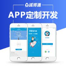 医院管理App|新闻资讯App|校园教育App|交通物流App|App定制开发