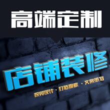 江山设计 淘宝首页 详情页 主图 海报 ps美工设计制作