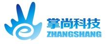 郑州掌尚信息技术有限公司