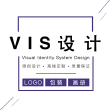 威客服务:[119361] 【VIS视觉营销】logo设计vi设计标志设计品牌logo