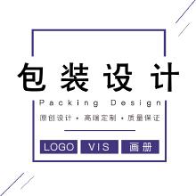 威客服务:[119391] 【包装设计】礼品盒/内外包装盒&袋