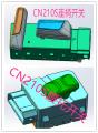 CN210S座椅开关(高中低配置)、腰托开关