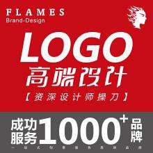 威客服务:[116632] 【资深设计师】LOGO设计
