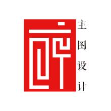 威客服务:[117599] 【醉设计】淘宝天猫主图banner设计 总监实操