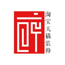 威客服务:[117602] 【醉设计】淘宝天猫店铺装修 总监店铺装修 美工包月