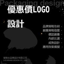威客服务:[119517] 优惠价LOGO设计:活动时间:2018.11.20-2019.3.20