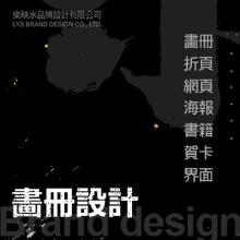 威客服务:[60005] 宣传画册设计