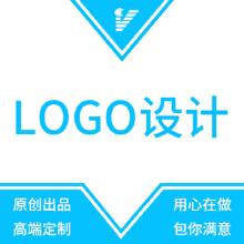 威客服务:[119557] (鹰创设计)logo设计