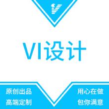 威客服务:[119558] (鹰创设计)VI设计