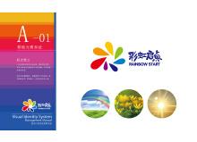 彩虹起点教育行业标志以及VI系统识别