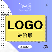 威客服务:[119803] LOGO设计 进阶版 商标品牌标志设计公司企业商铺个人logo