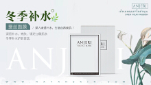 【ANJERI】海报亚博游戏网站 微信朋友圈海报