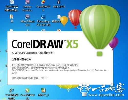 CorelDRAW怎么入门?10个CorelDRAW基础教程详细步骤