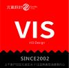 VI设计 快消品/学校/医院/服装/奢侈品/工程/互联网/科技/ 金融/地产/餐饮/娱乐