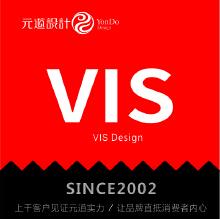 威客服务:[92309] VI设计 快消品/学校/医院/服装/奢侈品/工程/互联网/科技/ 金融/地产/餐饮/娱乐