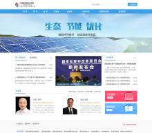 能源科技评审系统