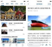 新华欧洲新闻网