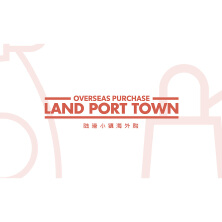 陆港小镇LOGO设计