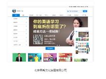 北京昂秀文化发展有限公司