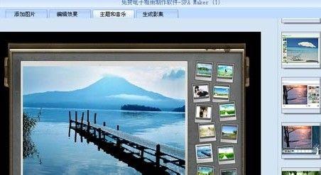 如何制作电子相册?10款创意十足的电子相册模板推荐