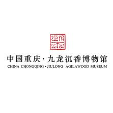 九龙沉香博物馆(商城软件)