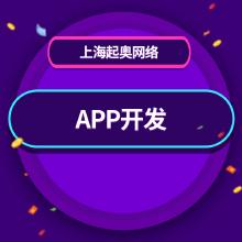 威客服务:[120323] APP开发