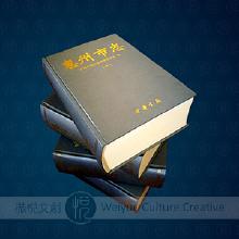 威客服务:[119268] 装帧设计  封面设计  版式设计  书籍艺术化设计
