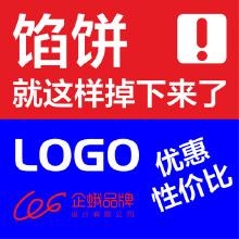 威客服务:[120510] LOGO设计试用版