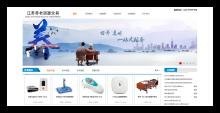 养老资源交易平台网站