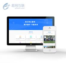 教育培训官网/自适应网站