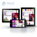 生物科技app