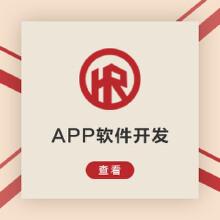 威客服务:[120600] APP开发