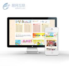 自适应幼儿园网站/幼儿园教育网站