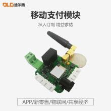 威客服务:[120738] 移动支付模块 扫码支付嵌入式开发APP小程序一站式解决方案
