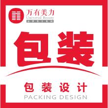 威客服务:[120855] 包装设计