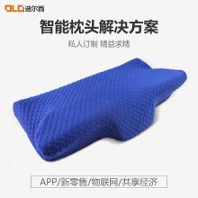 威客服务:[120843] 智能枕头解决方案 智能硬件嵌入式主控板APP小程序一站式定制开发