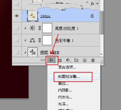 Photoshop打造中秋金色立体字制作教程