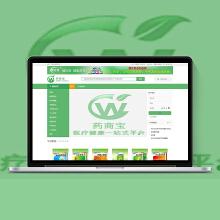 深圳万特连药业有限公司官网